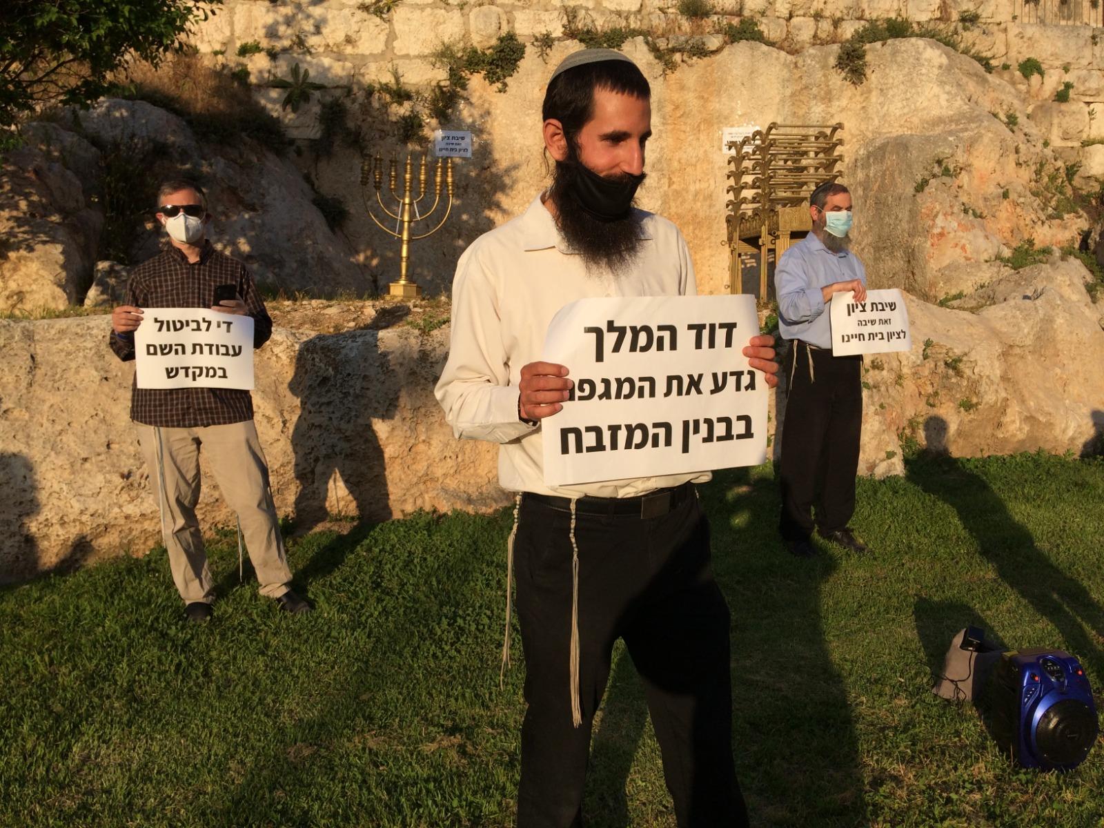 הפגנה למען חידוש עבודת הקרבנות 1