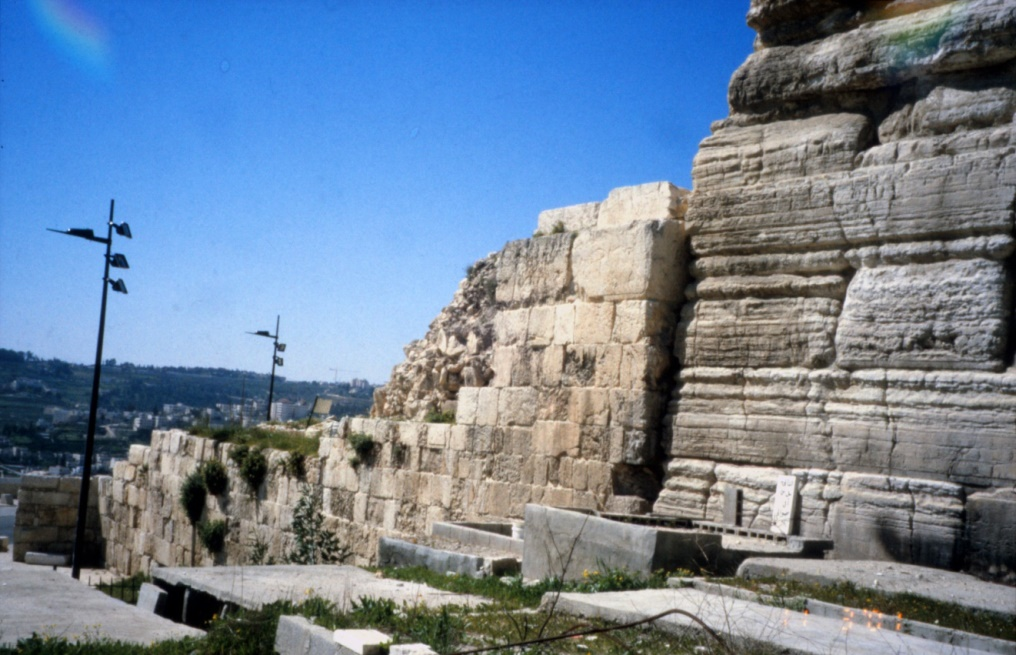 remnant of a wall built in Jerusalem by the empress
